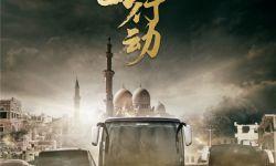 成龙监制两部新片宣布启动 寻求华语电影新突破