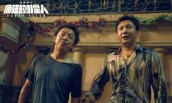 《疯狂的外星人》《飞驰人生》亮相春节档,四部影片登陆4DX影厅