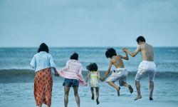 东京体育电影大奖 北野武钦定最佳日本影片是《小偷家族》