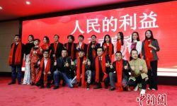 实力派男演员张山将领衔主旋律电影《人民的利益》