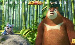 《熊出没·原始时代》总导演丁亮:爱与勇气,穿越古今