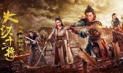 """《大汉十三将》撞进""""中国式""""电影元年,2月13日首映发布会即将揭面"""