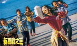 马来西亚春节档,多部华语片上映,成龙星爷成大赢家