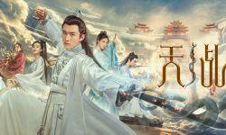 电影《天乩之天帝传说》发布主海报