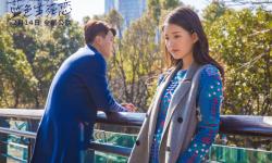 电影《蓝色生死恋》曝终极预告 又虐又甜情人节观影首选