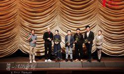 《第一次的离别》柏林首映 唤醒国际观众的童年记忆