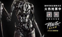《阿丽塔:战斗天使》特辑海报双发 科幻巨制预售火爆