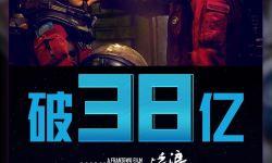 《流浪地球》烂番茄口碑解禁,外媒:为中国人而喝彩