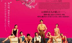 冯小刚《芳华》曝日版预告4月12日上映