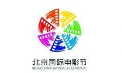 第九届北京国际电影节北京市场项目创投申报指南