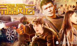 西部动作电影《荒原风云》定档3月12日并发布概念版海报