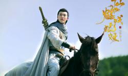 《仙鹤戏狐妖》定档2月26日 代庭睿上演仙妖之缘