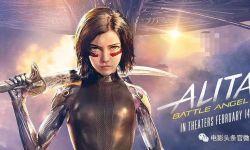 阿丽塔:暴力美学的战斗天使,整条街最靓的仔!