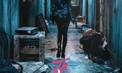 韩国电影《恶女》将被制作成剧名为《Villainess》的美剧