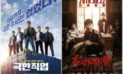 韩国年初爆款抄袭《龙虾刑警》? 脱胎于同一个剧本