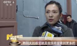 章子怡谈《流浪地球》:期待现实题材,希望导演创作更大胆