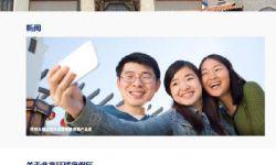 北京环球影城预计2021年春季开园