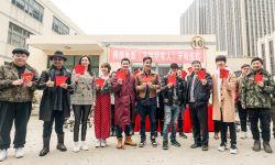 《艾特所有人》在沪举行开机仪式 聚焦人生告别师引关注