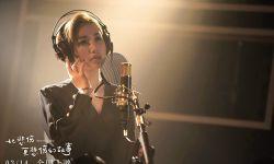 听哭!A-Lin献唱电影《比悲伤更悲伤的故事》主题曲