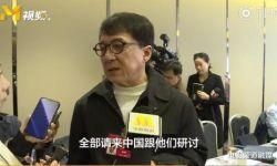 政协委员成龙:希望在中国成立世界动作特技总会