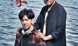 电影《醒来之爱的呼唤》将映 李梦男版父亲引亲情思考