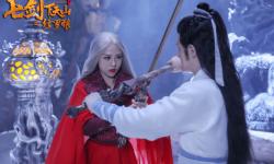 """电影《七剑下天山之修罗眼》曝""""剑出鞘""""版预告"""