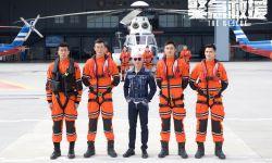 媒体首度探班林超贤电影《紧急救援》拍摄现场
