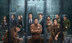 电影《反贪风暴4》首发海报定档4月4日