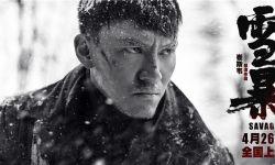 电影《雪暴》发布定档预告 曝光超强出演阵容