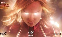 电影《惊奇队长》将映 4DX与ScreenX全方位展现漫威最强战力