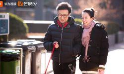 甜蜜三月 跟着华为视频看《妻子的浪漫旅行2》