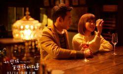 电影《比悲伤更悲伤的故事》预售 陈意涵诠释悲伤