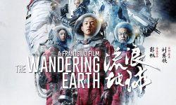 4DX影厅助力电影《流浪地球》票房口碑双爆