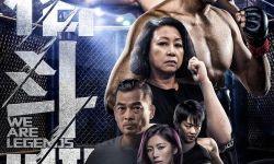 电影《格斗吧》定档3月19日爱奇艺 院线网络同步上映