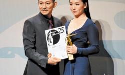 第25届香港电影评论学会大奖揭晓  电影《三夫》大获全胜