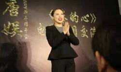 2019唐娱影业新年握手会举行