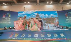 2019苏州国际旅游展开幕首日丨华谊兄弟电影世界引万人参观体验