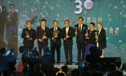 香港导演会颁奖 电影《无双》最佳电影曾美慧孜夺女主