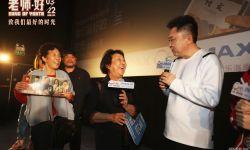 """电影《老师·好》深圳路演于谦被赞""""演出了教师的魂"""""""