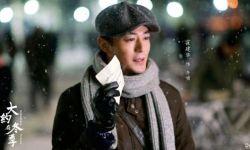 霍建华马思纯新片《大约在冬季》曝光