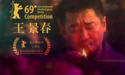 电影《地久天长》曝人物海报 3月15日起全国点映