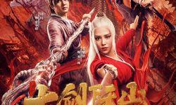 电影《七剑下天山之封神骨》3月16日腾讯视频开播