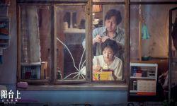 电影《阳台上》是烂片?王千源张亮赞张猛坚守艺术创作