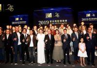 寰亚影业公布片单 《闻烟》《麦路人》等项目亮相