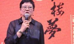 导演胡玫:电影版《红楼梦》正在进行后期制作