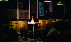 电影《麦路人》首曝预告海报 聚焦住便利店的城市难民