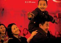 """电影《地久天长》:""""中国的老百姓,很伟大"""""""