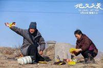 电影《地久天长》曝TFBOYS王源读信视频