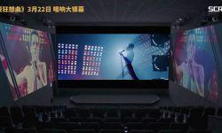 电影《波西米亚》独家彩蛋,皇后乐队成员惊现ScreenX三面屏