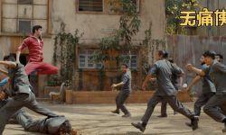 电影《无痛侠》定档4月4日 硬核打戏堪称印度版《死侍》